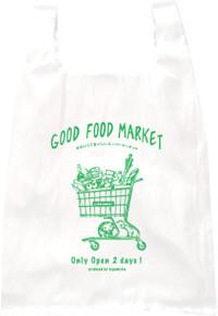 Food_bag_2